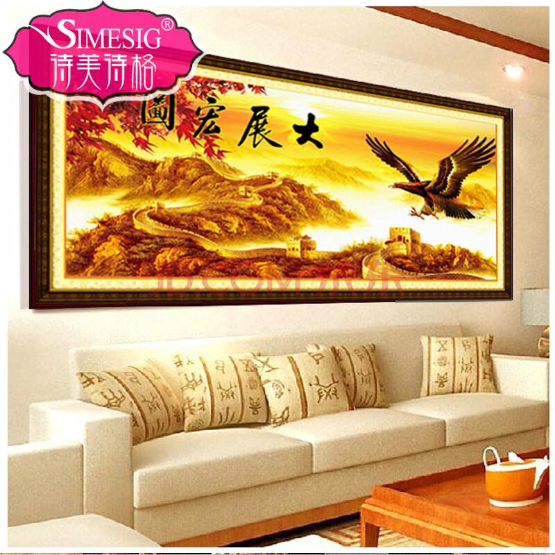 诗美诗格3d十字绣客厅办公室大画系列老鹰长城枫叶大展宏图 3d精准图片