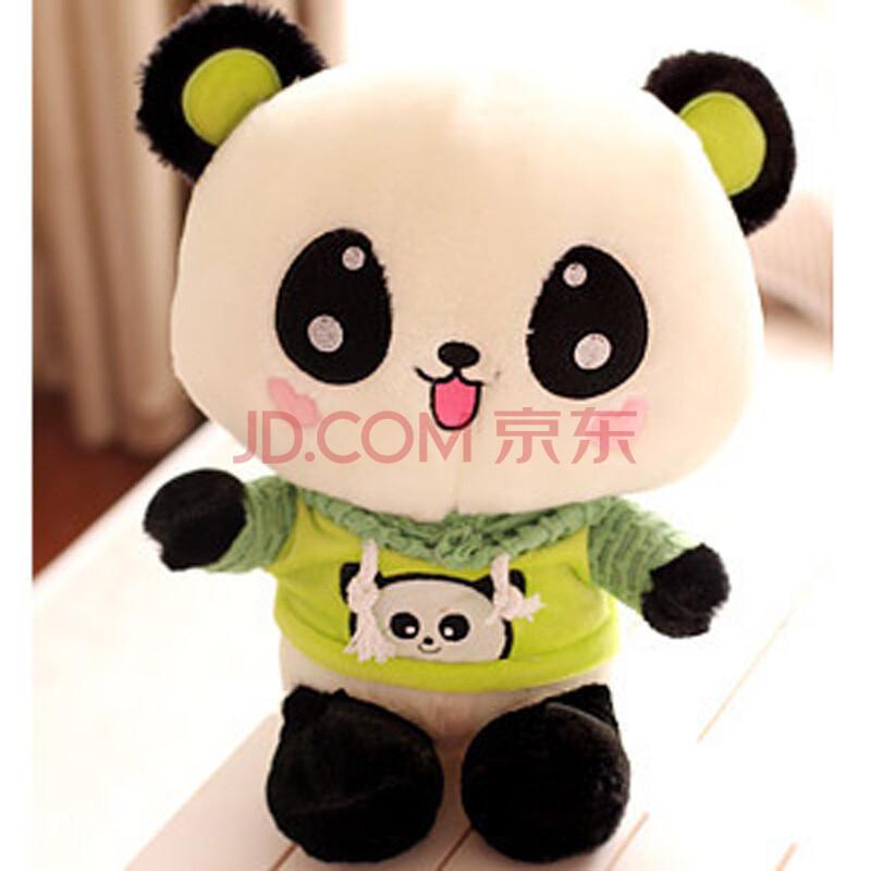 超萌穿卫衣小熊猫公仔玩偶