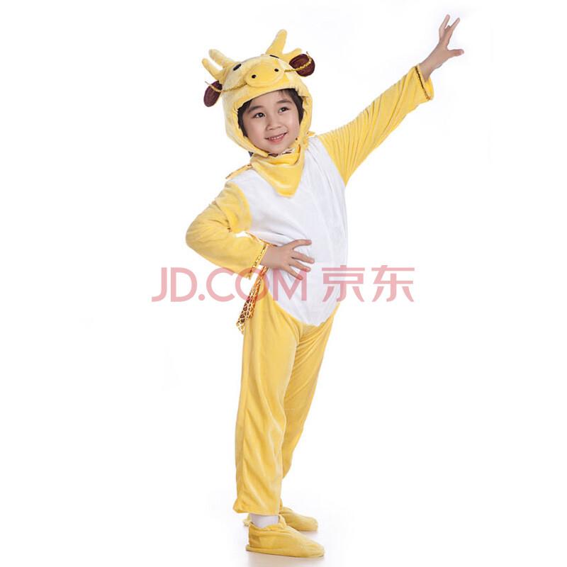 小龙人儿童动物表演服装/演出服/舞台服
