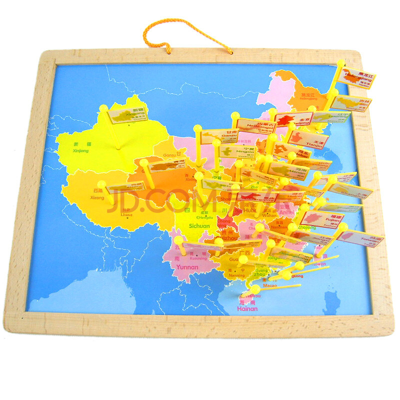 中国地图插国旗 儿童木质益智玩具