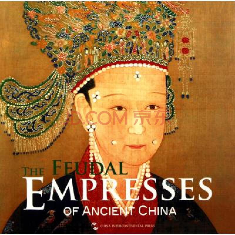 中国古代皇后(英文版)