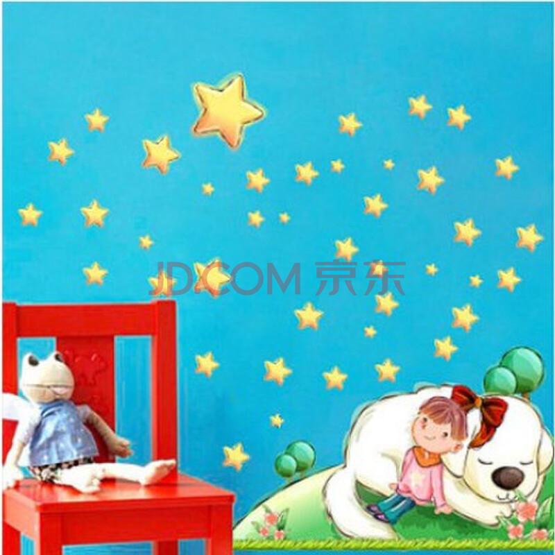 儿童房可移除墙贴 星星月亮