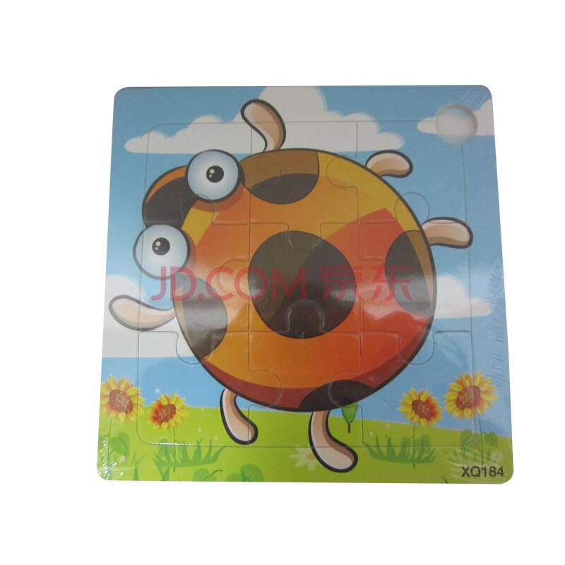 木有人 益智玩具 卡通动物 水果蔬菜 海洋生物 9片装
