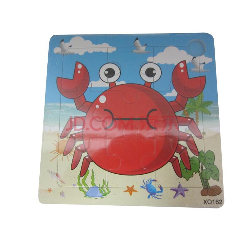 卡通动物 水果蔬菜 海洋生物