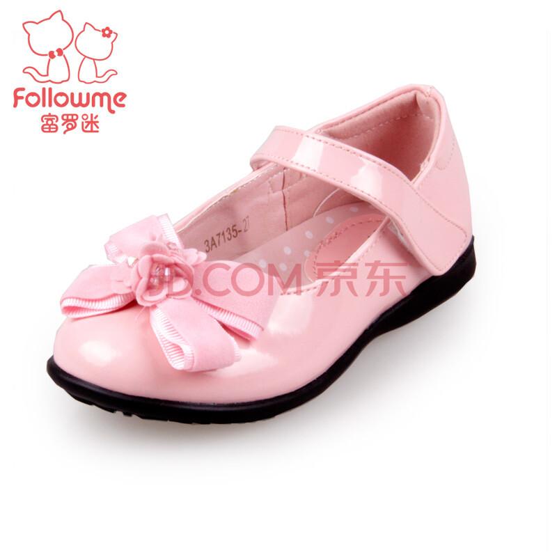 富罗迷童鞋女 儿童皮鞋