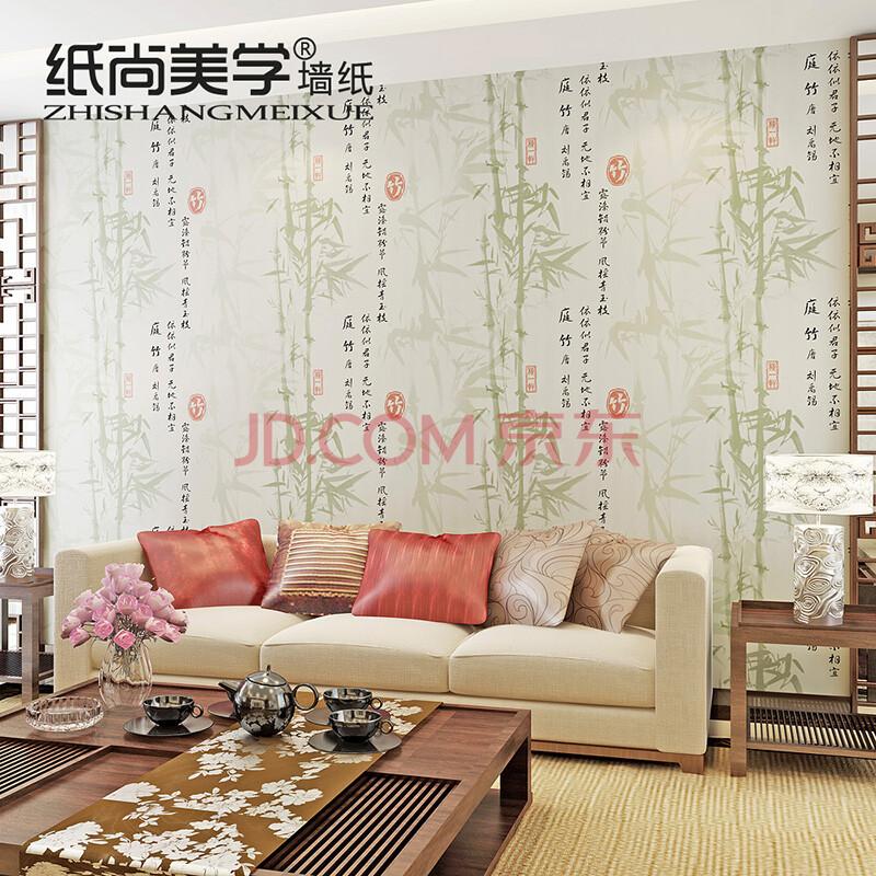 新中式风格竹子yn63603无纺布古典客厅图片