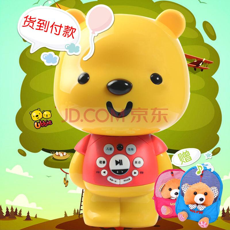 小熊优彼 优享款幼儿早教机