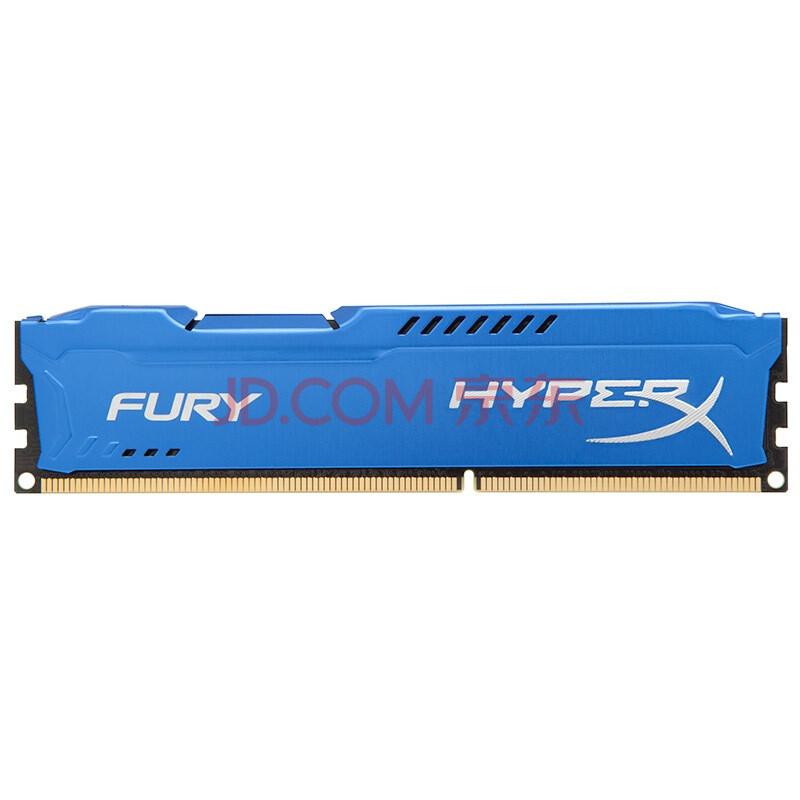 金士顿(Kingston)骇客神条 Fury系列 DDR3 1600 8GB台式机内存(HX316C10F/8)蓝色