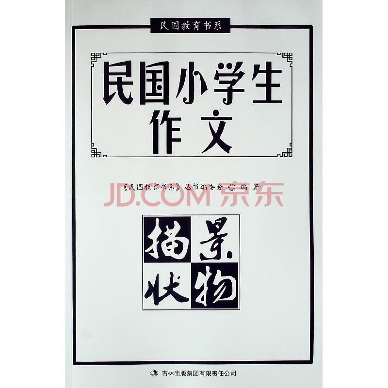 景状物中国体育彩票365_365平台188体育_365bet体育在线开户(共5篇)