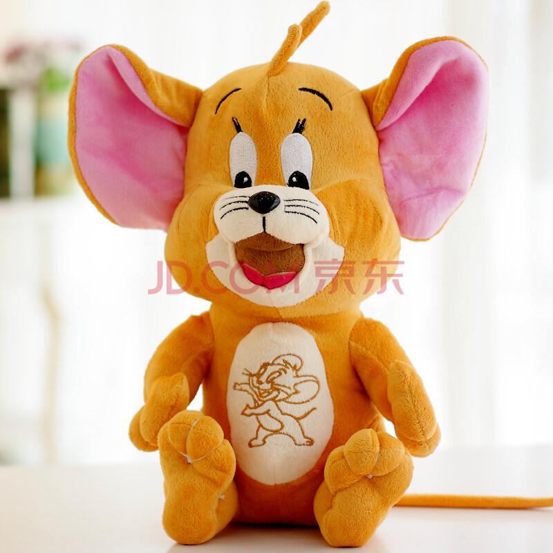 汤姆猫和老鼠公仔毛绒玩具大号布娃娃玩偶创意