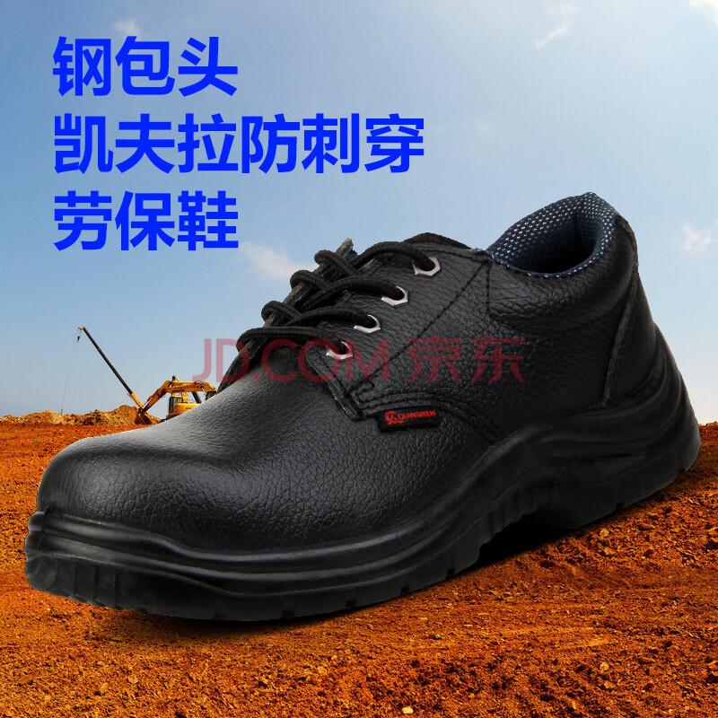 3515强人户外男鞋 凯夫拉防刺穿劳保鞋 防滑减震钢包头低帮工装鞋ZC6006 黑色 40