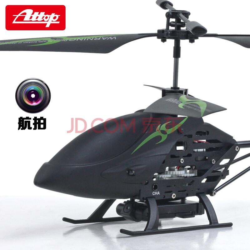 5通充电遥控飞机 直升机