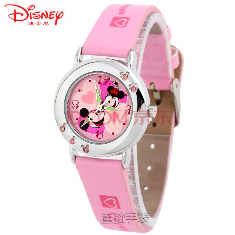 迪士尼儿童手表 女孩学生手表