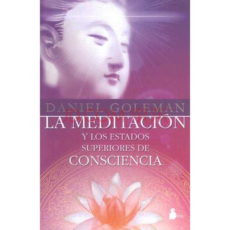 【预订】la meditacion y los estados superiores