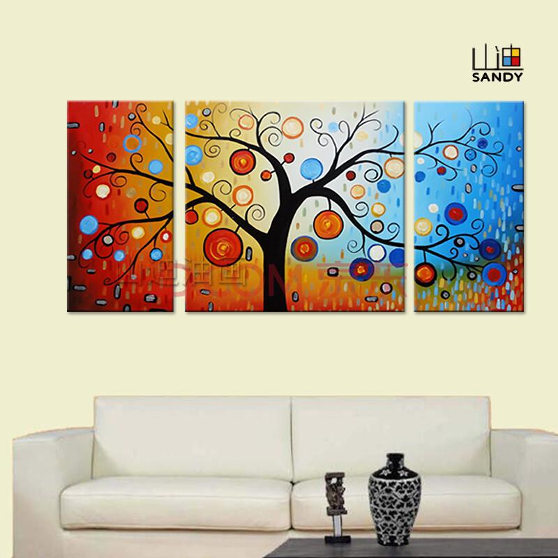 山迪 客厅装饰画手绘油画风水画无框画餐厅卧室壁画挂画发财树 b121款