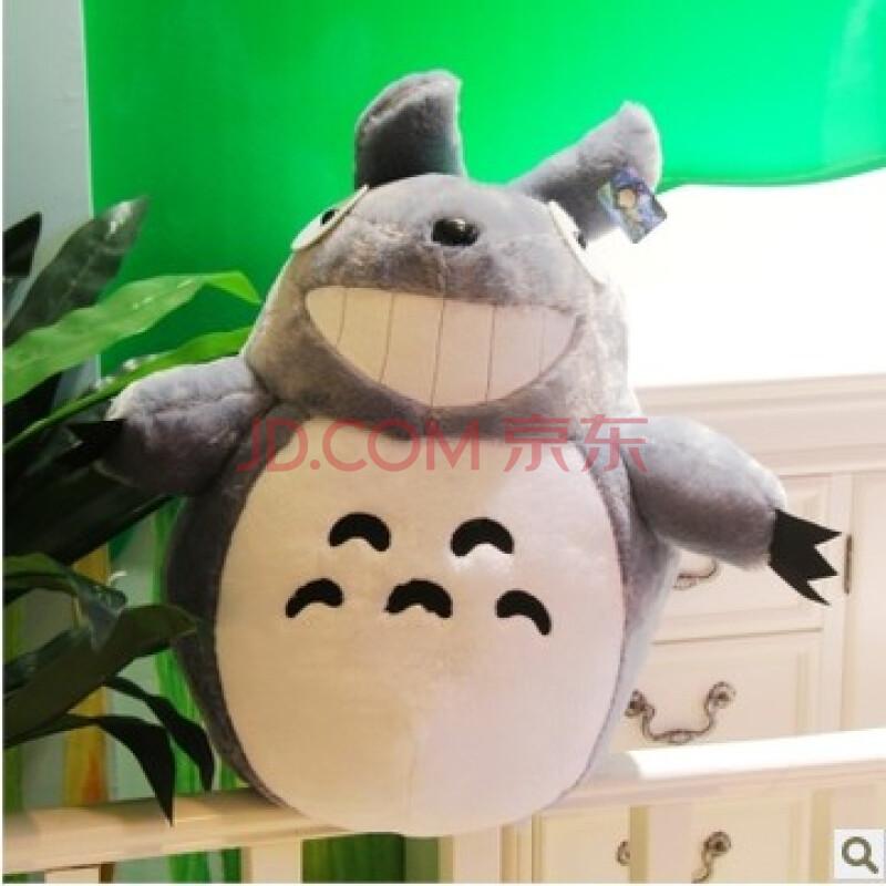 龙猫 毛绒玩具 公仔 娃娃 礼物 龇牙款 坏笑 80cm