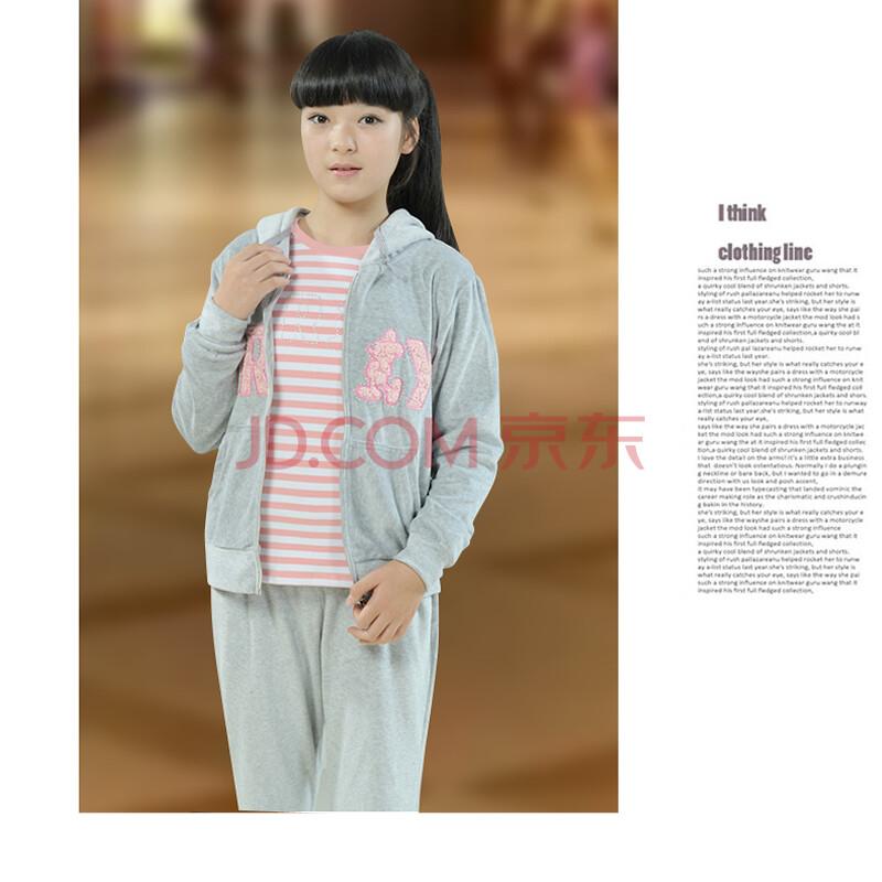 【包邮】2014新款秋装儿童休闲套装女童天鹅绒两三中