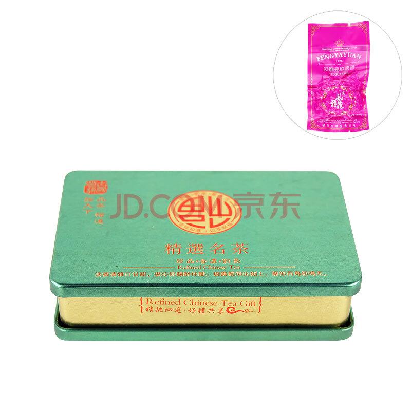 茶叶礼盒25g 安溪铁风雅苑中国茶礼观音乌龙茶 年货礼盒礼品专家 吉祥图片