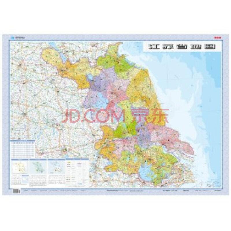 江苏省地图-最新版 星球地图出版社
