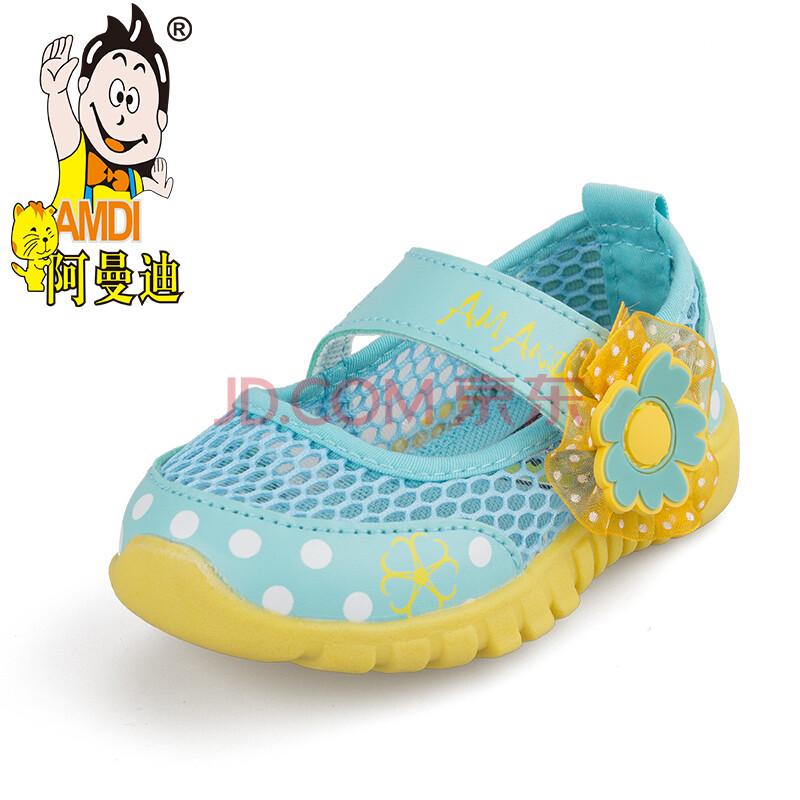 2014新款夏季儿童凉鞋