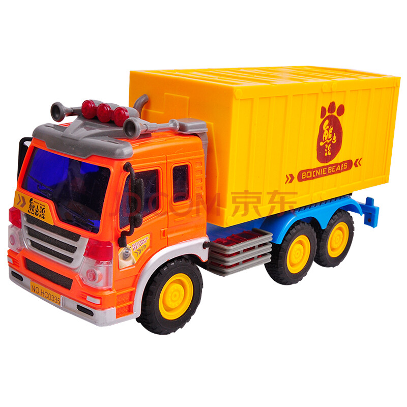 惯性挖土机车儿童玩具车
