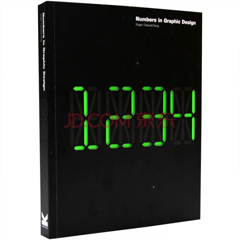 numbers in graphic design 平面设计中的数字 字体图形设计书籍图片