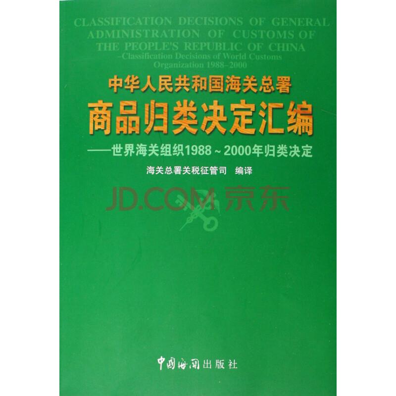 人口老龄化_全球华人人口