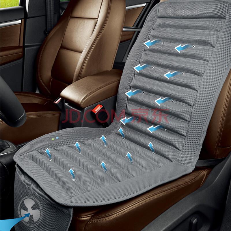 睿康 吹风坐垫汽车坐垫 带风扇冷风夏季凉垫 空调制冷座垫夏天