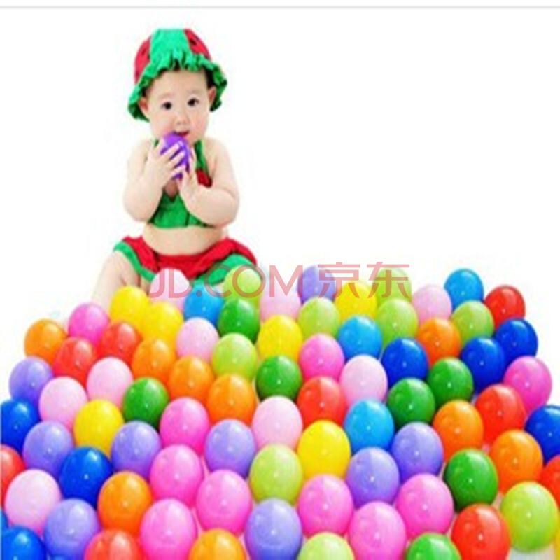 海洋球儿童益智玩具 戏水球