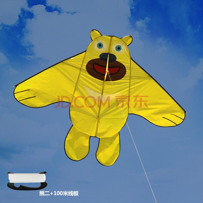 卡通风筝飞到月亮去