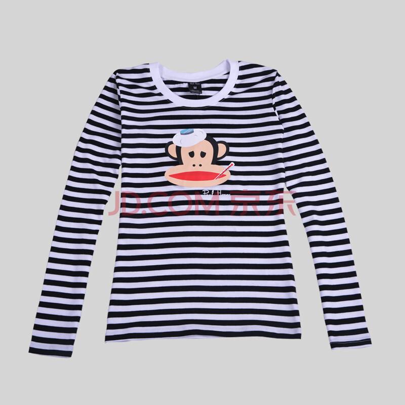 大嘴猴paul homme2014新款 女式黑白条纹长袖t恤 黑色
