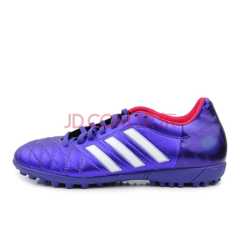 阿迪达斯adidas2014新款男子运动足球鞋