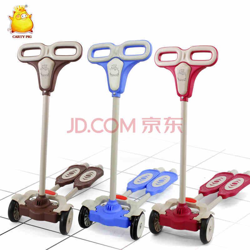 儿童滑板车童车