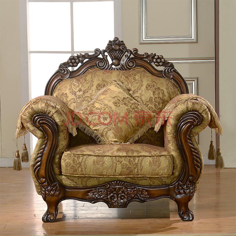 欧式沙发 欧式家具美式古典沙发