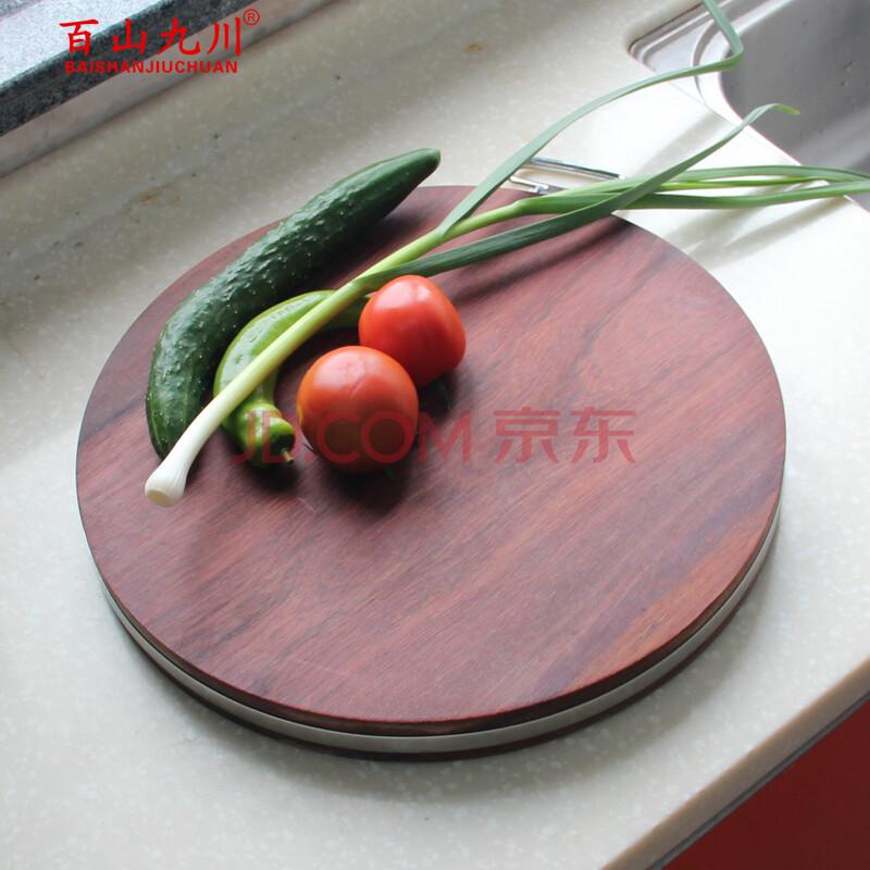百山九川圆菜板非洲实木切菜板铁木砧板实木刀板案板面板特价新款
