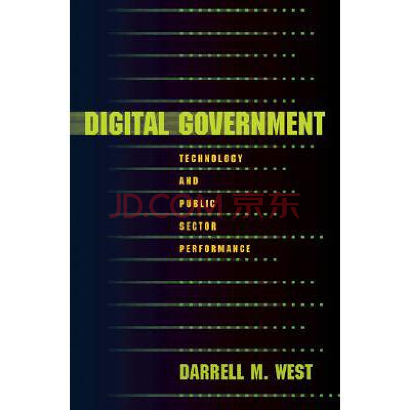oakley government and military  government: technology