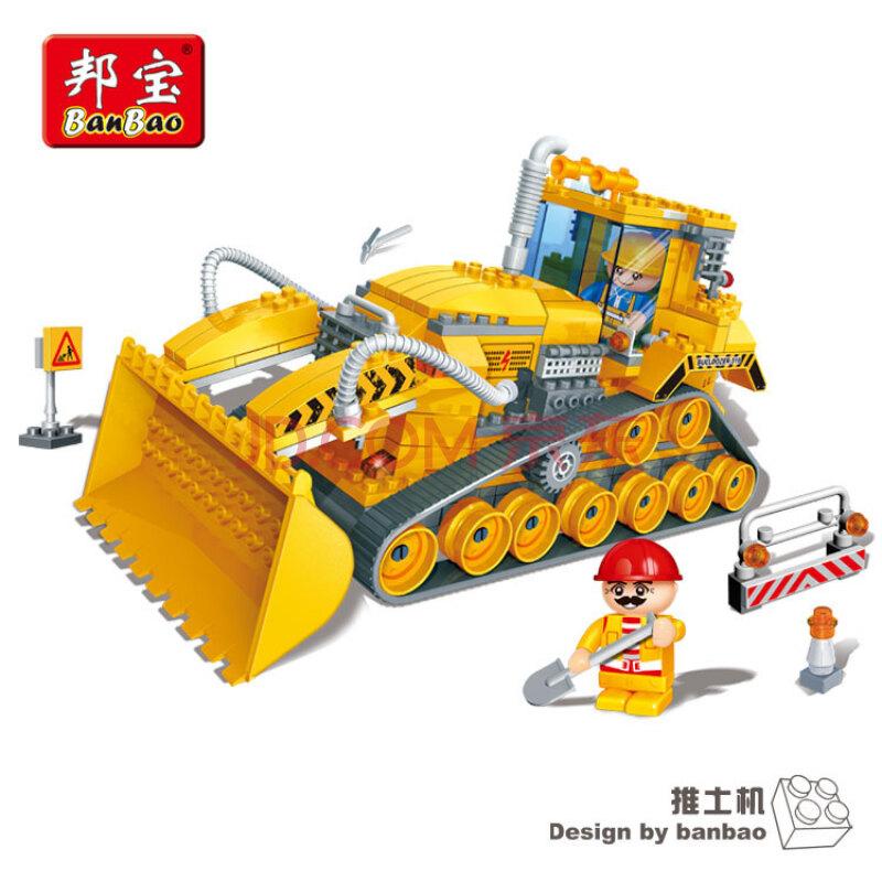 拼插积木 儿童益智教玩具