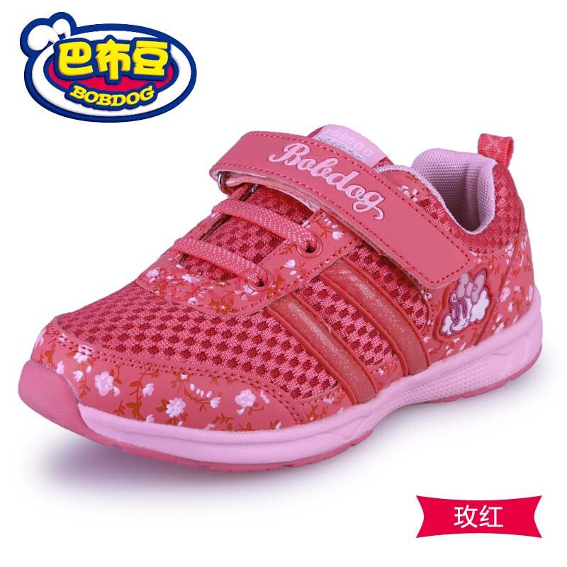 儿童运动鞋休闲鞋