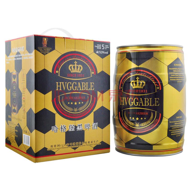 德国 哈格堡皮尔森啤酒(黑啤) 5l装