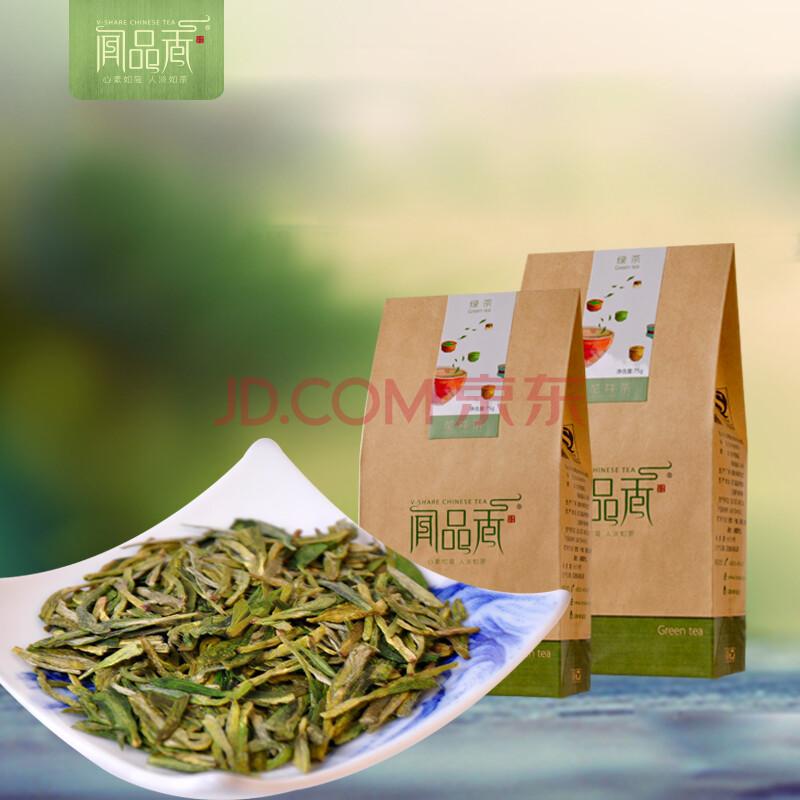闻品香 龙井茶 纸袋 75g  正宗2014年新茶 特级西湖龙井 绿茶春茶 买一送一 茶叶