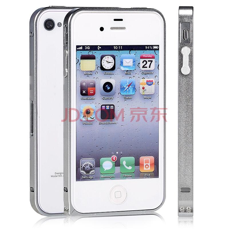 米贝 适用于苹果4手机壳 iphone4s手机壳 iphone4边框金属 4s手机套