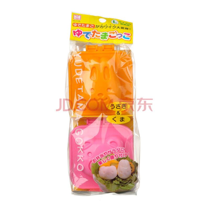 京东良品 日本进口 鸡蛋模具 寿司饭团模具 卡通动物蒸蛋模具 两个装