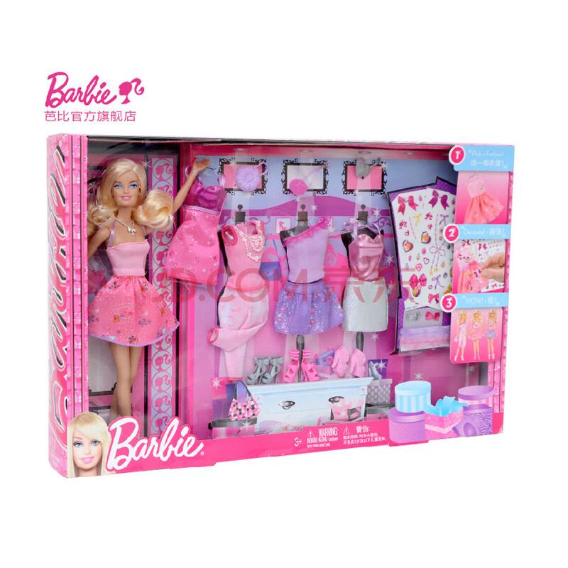 芭比娃娃女孩换装创意服装套装礼盒生日礼物玩具