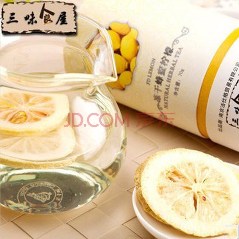 【年货热卖】特级新品冻干柠檬片 水果茶 美白瘦身增免疫 养颜养生保健花茶70g罐装