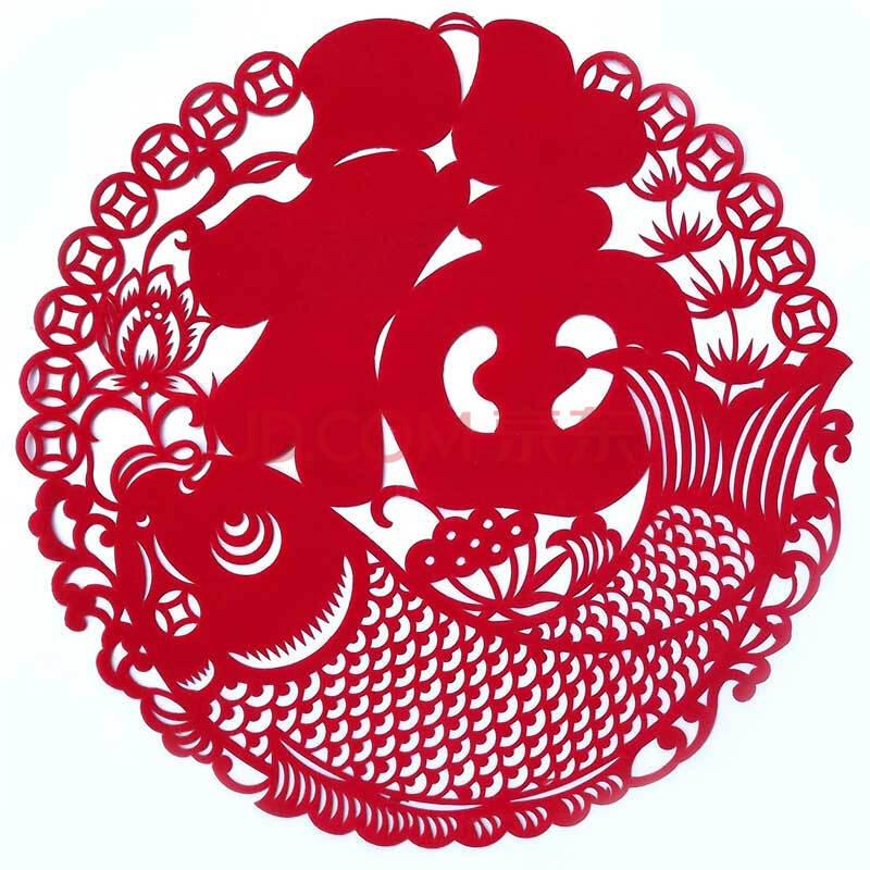 个性一百植绒剪纸-福鱼 新年用品门贴装饰用品布置马剪纸窗花福字贴纸