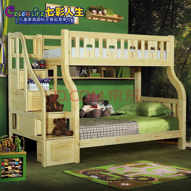 七彩人生儿童家具 儿童梯柜高低床