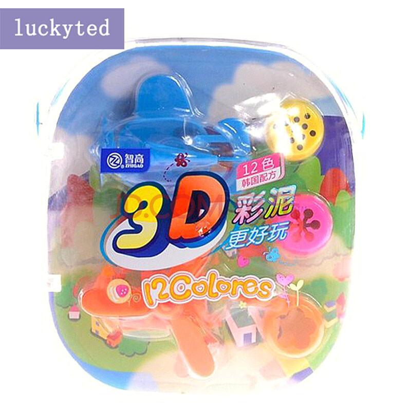 正品智高3d彩泥12色kk橡皮泥粘土玩具小猪动物恐龙飞机昆虫5030 5033