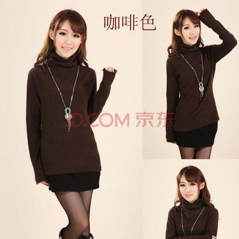 2014新款女式羊绒衫堆堆领喇叭袖貂绒衫 加厚毛衣羊毛衫 咖啡色 s图片