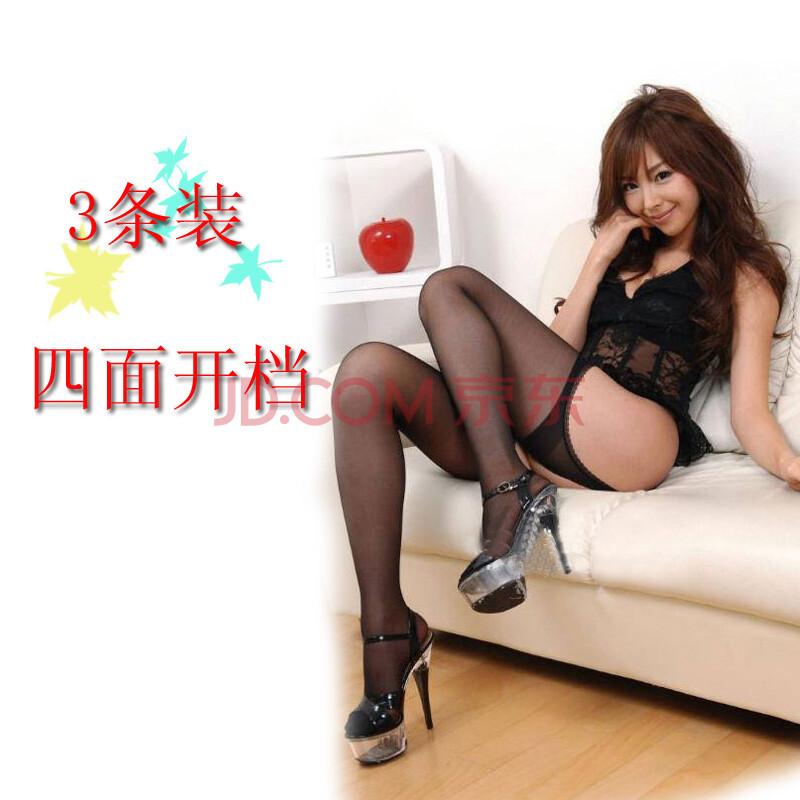 丝袜情趣用品本色情趣四面开裆连裤袜性感网袜v丝袜3黑色使用狐狸尾巴图图片