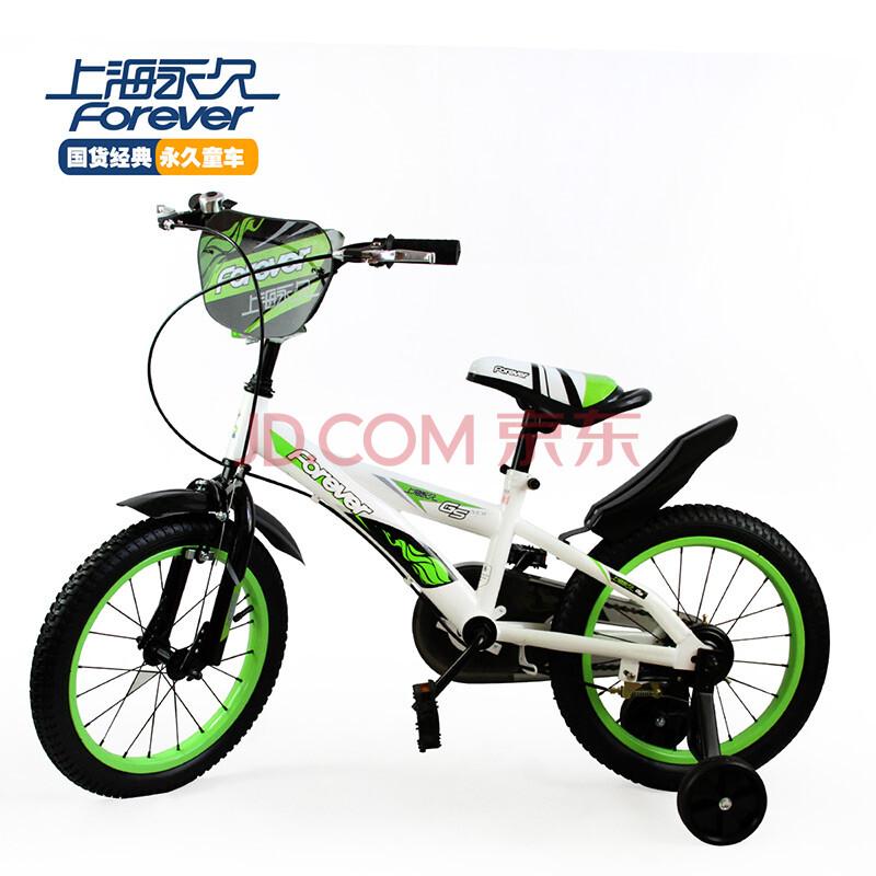 永久儿童自行车 12寸14寸16寸男童单车